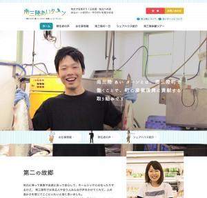 i-turn-jp-01